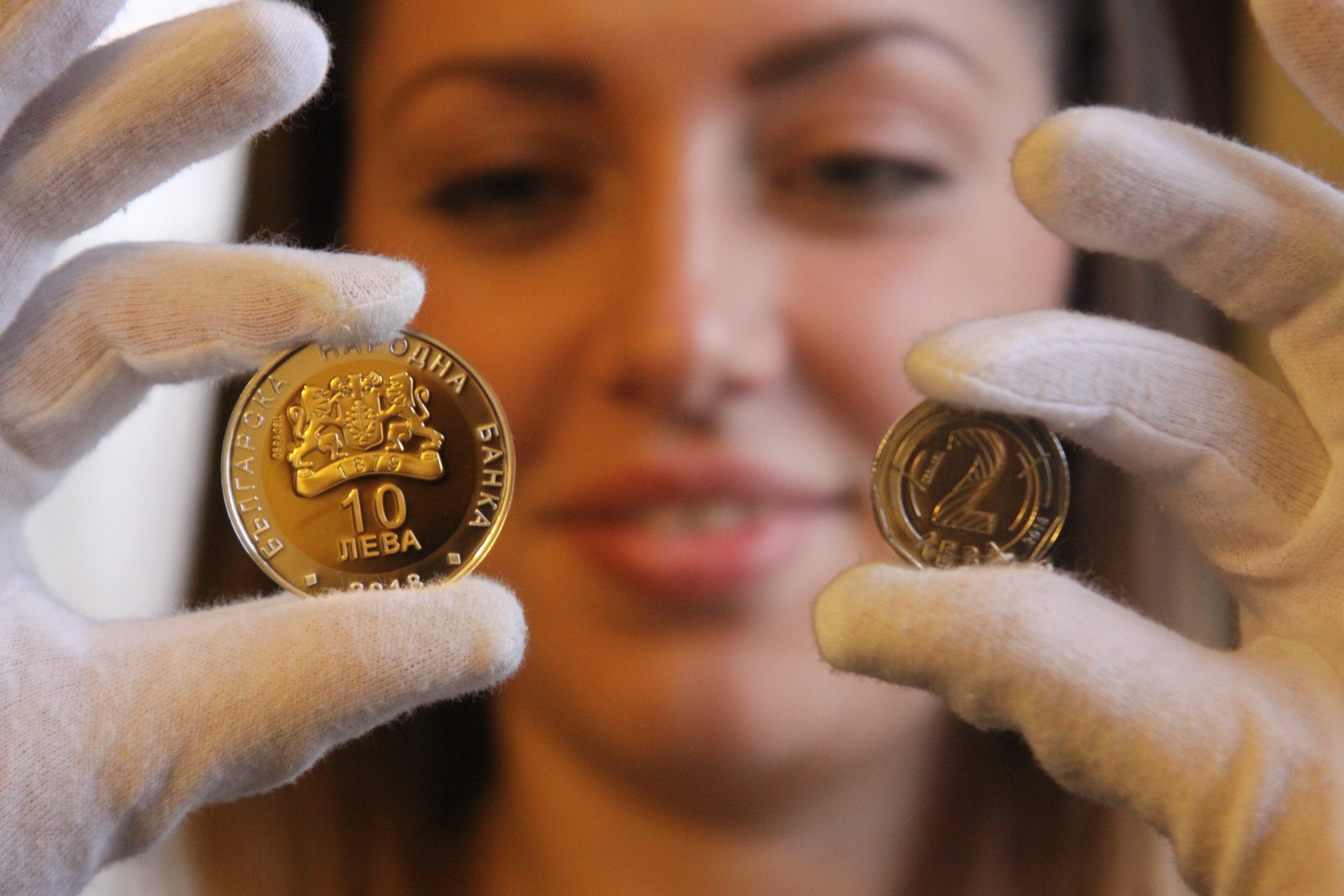 72998c753ad БНБ пуска в обращение две нови монети за българското председателство ...